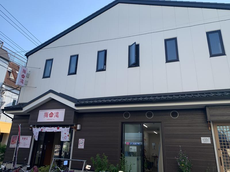 松野井 雅さんの梅の湯のサ活写真