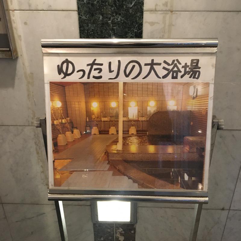 チャンスナさんのカプセルイン大塚のサ活写真
