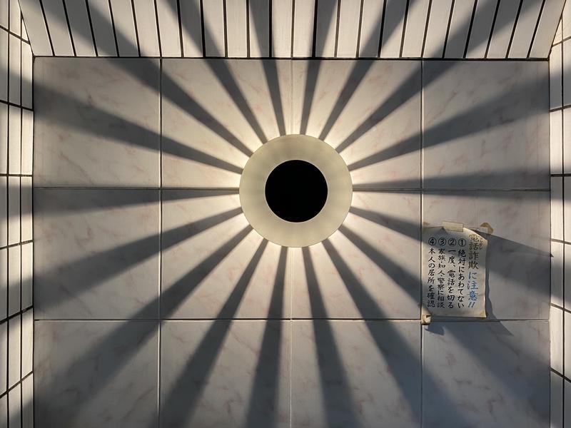 小籠包さんの宮下湯のサ活写真