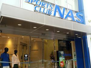 スポーツクラブNAS 西日暮里 写真