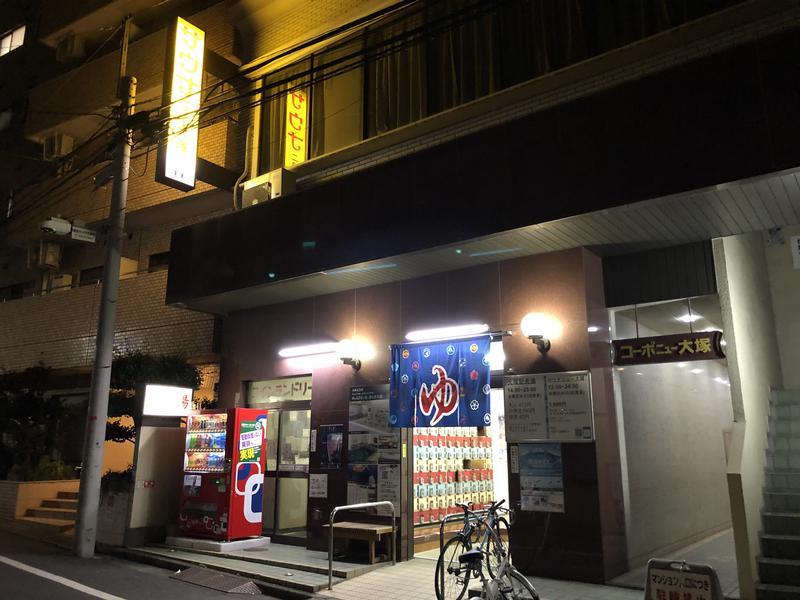 つむぐさんのサウナニュー大塚のサ活写真