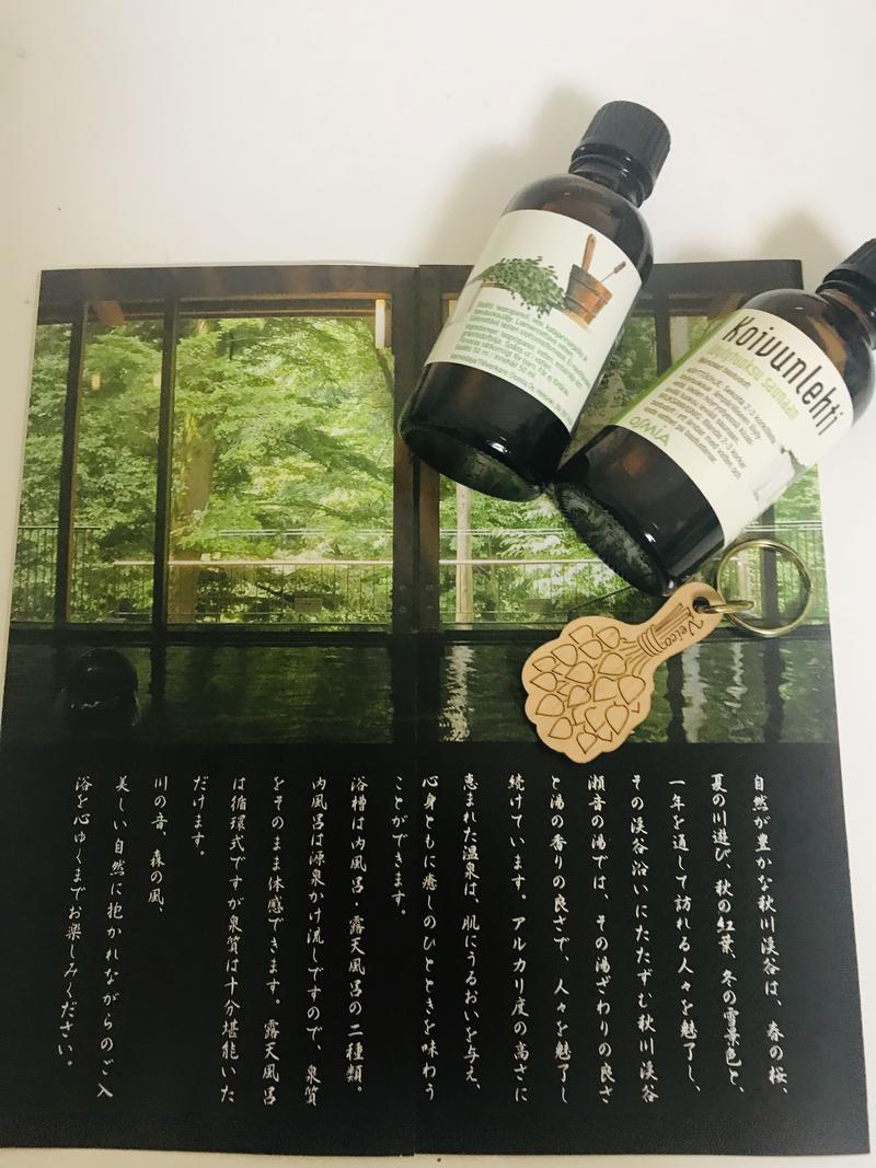 あま美さんの秋川渓谷 瀬音の湯のサ活写真