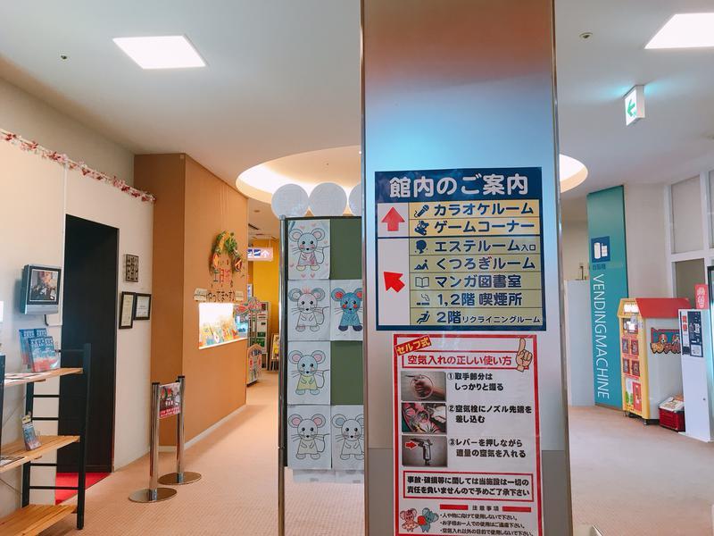アクア・ユーカリ 写真ギャラリー6