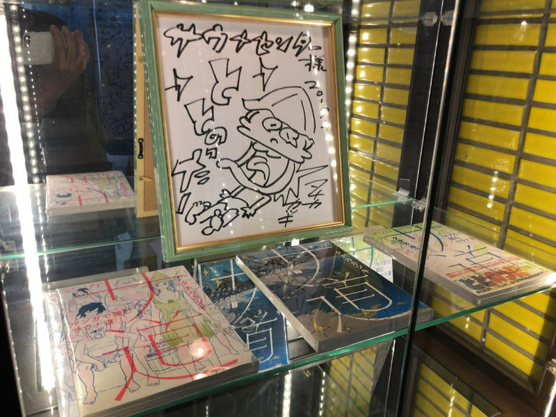 Otsuka Akihikoさんのサウナセンターのサ活写真