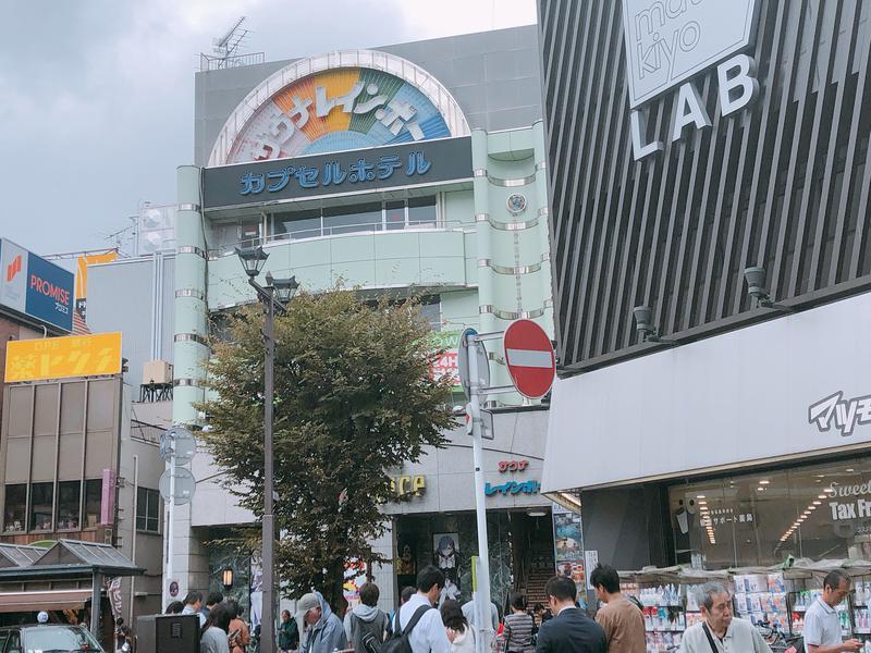 聖帝サウナ〜さんのカプセルホテルレインボー本八幡店のサ活写真
