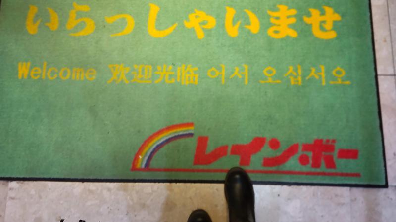 suさんのカプセルホテルレインボー本八幡店のサ活写真