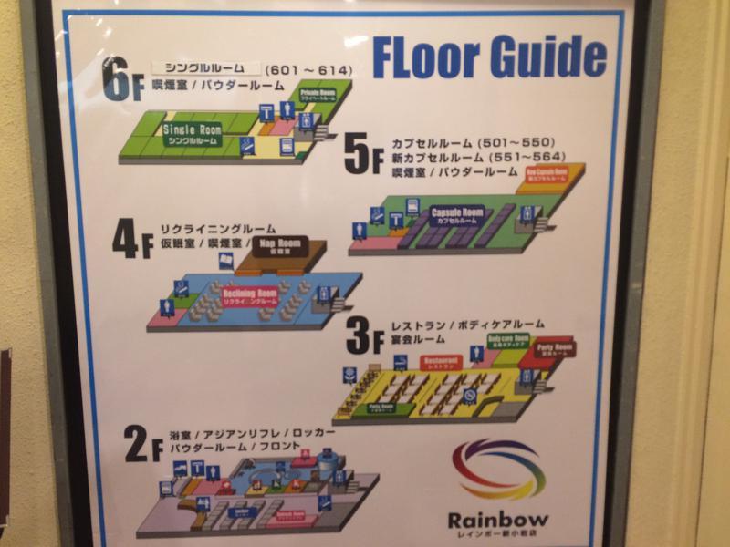 サウナ&カプセルホテル レインボー新小岩店 写真ギャラリー3