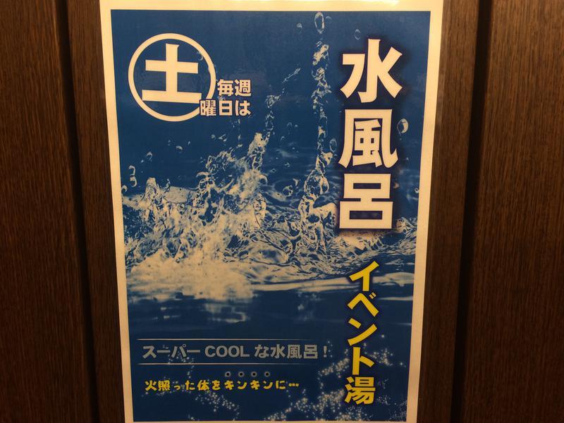 サウナ&カプセルホテル レインボー新小岩店 写真ギャラリー4