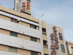 サウナホテルニュー大泉 写真