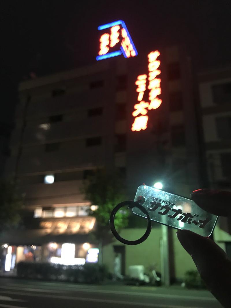 Flavor of the Mon湯さんのサウナホテルニュー大泉のサ活写真