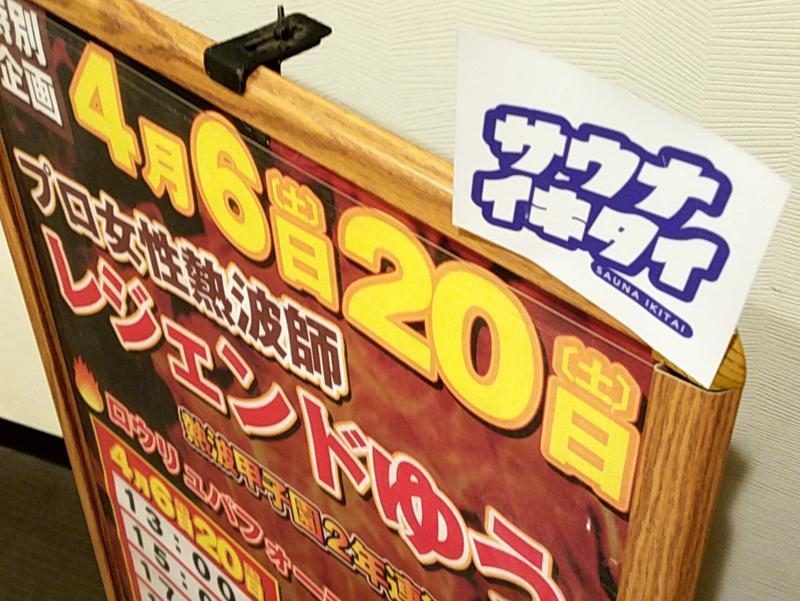 上野ステーションホステル オリエンタル1 写真ギャラリー2