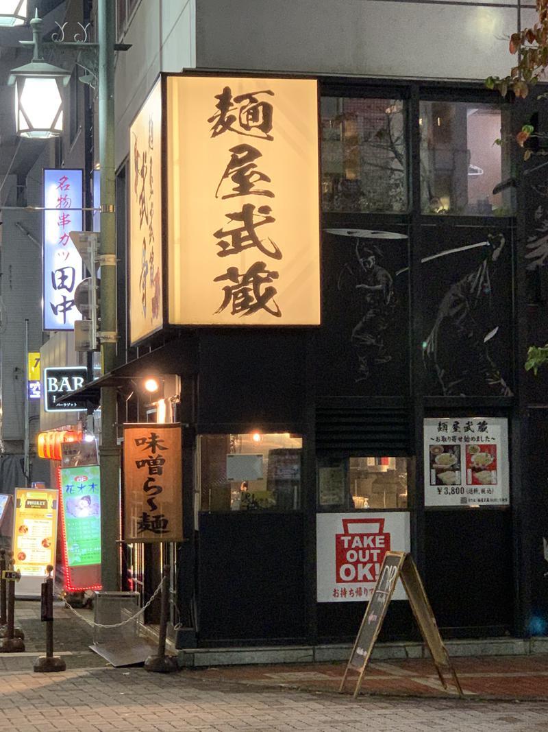 meto32さんの上野ステーションホステル オリエンタル1のサ活写真