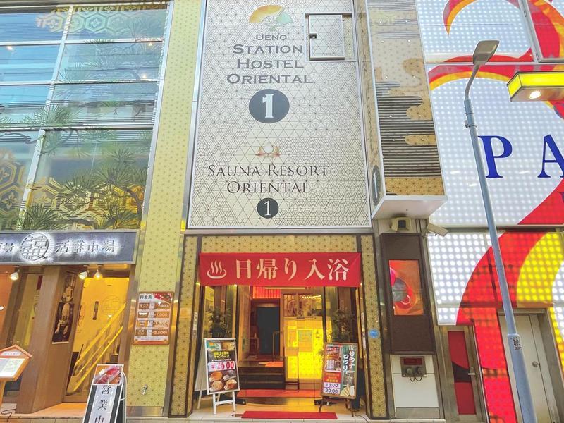 モさんの上野ステーションホステル オリエンタル1のサ活写真
