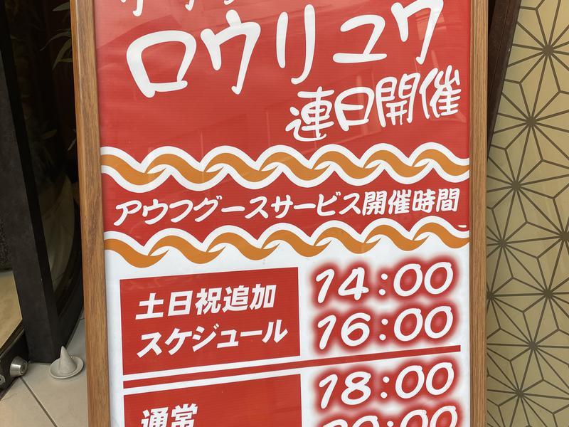 上野ステーションホステル オリエンタル1 写真ギャラリー3