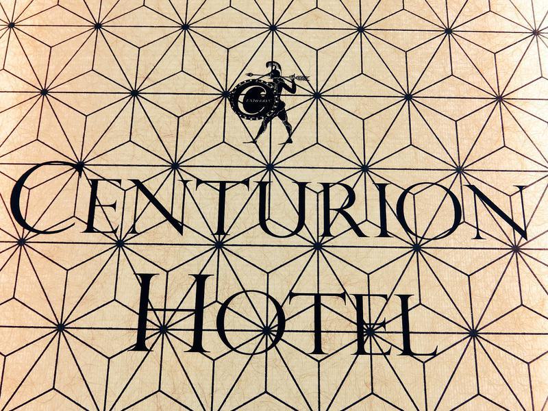 Centurion Hotel & Spa Ueno Station センチュリオンホテル&スパ 上野駅前 写真ギャラリー5