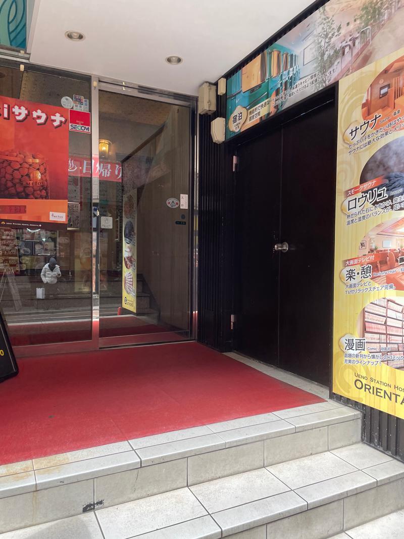 じゅんさんの上野ステーションホステル オリエンタル2のサ活写真