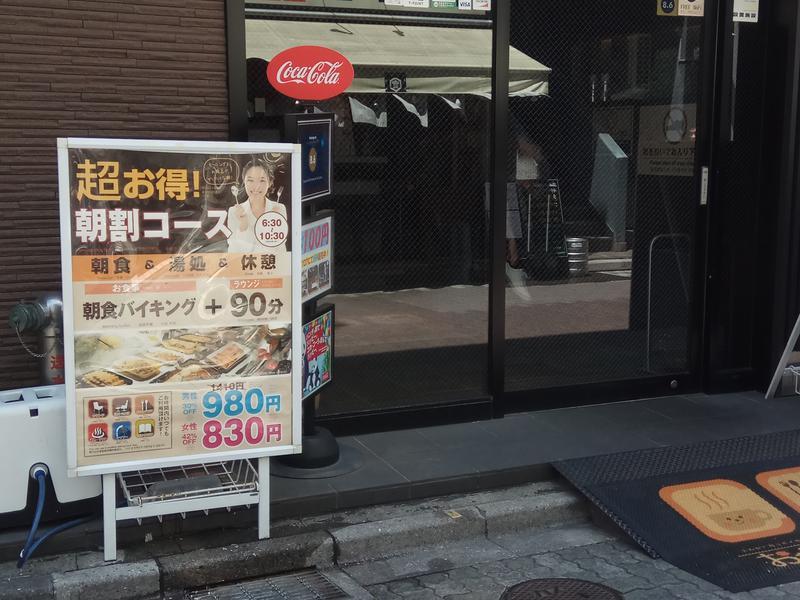 グランカスタマ上野店(旧おもてなしのお宿) 写真ギャラリー2