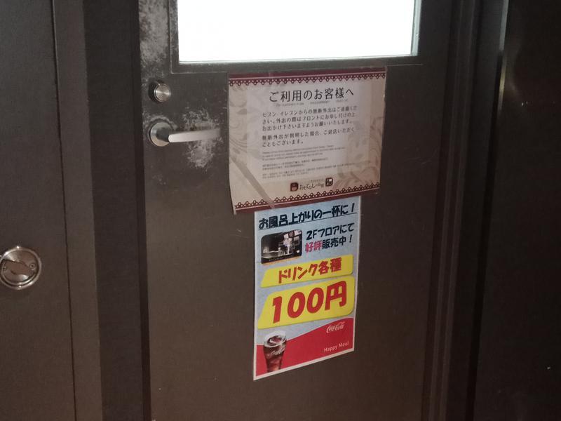 グランカスタマ上野店(旧おもてなしのお宿) 写真ギャラリー5
