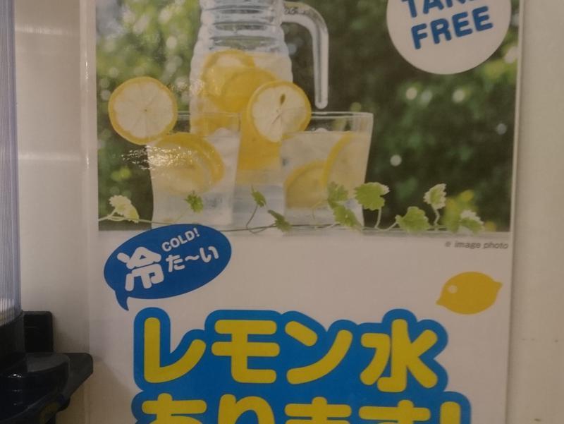 上野ステーションホステル オリエンタル3(旧:センチュリー) 写真ギャラリー1