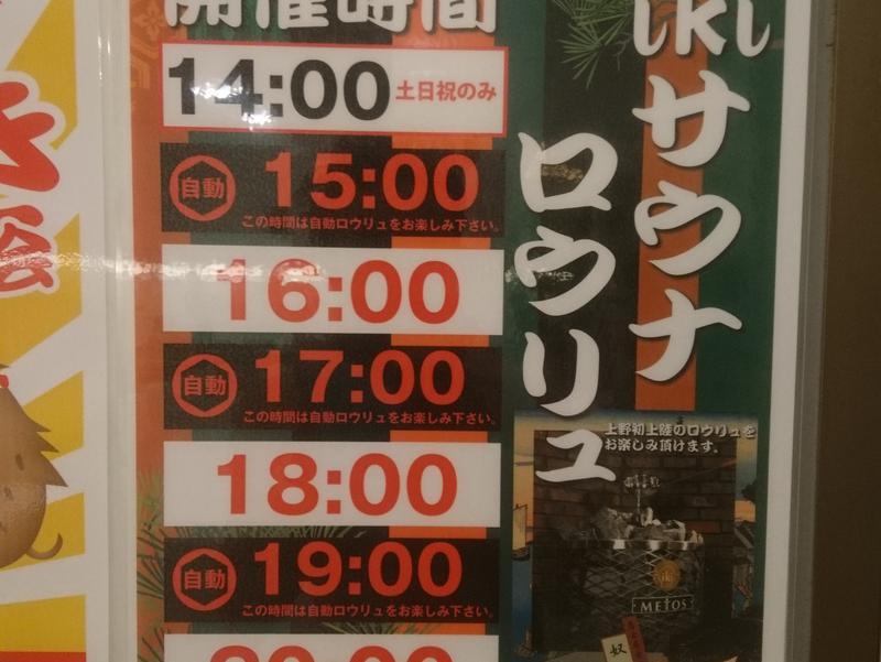 上野ステーションホステル オリエンタル3(旧:センチュリー) 写真ギャラリー2