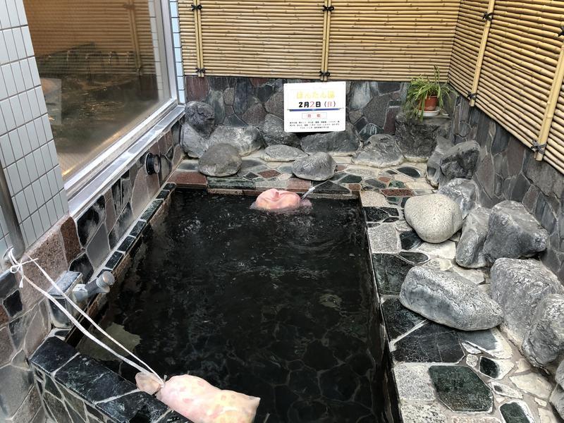 アクア東中野 露天風呂