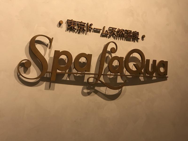 東京ドーム天然温泉 Spa LaQua 写真ギャラリー2
