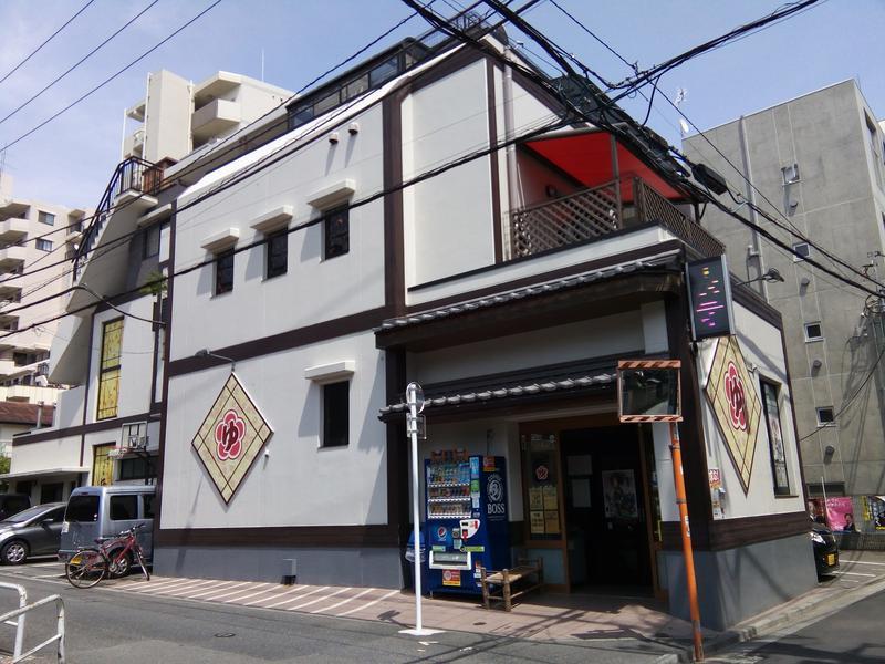 立川湯屋敷梅の湯 写真