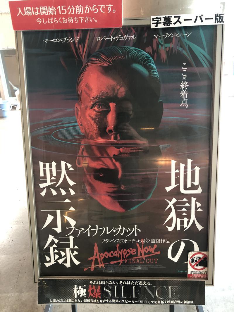kimoさんの立川湯屋敷梅の湯のサ活写真