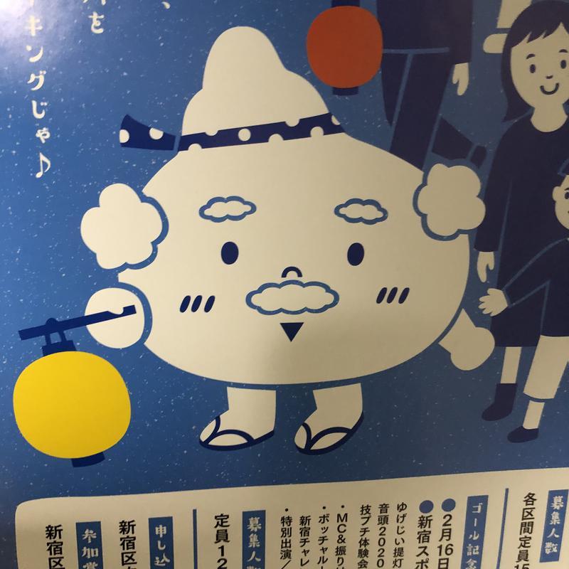 Otsuka Akihikoさんの第三玉の湯のサ活写真