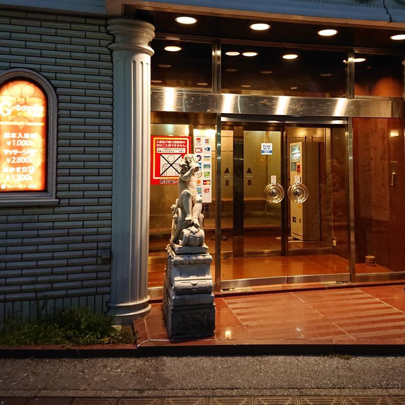 ゆけむりさんのカプセルホテル&サウナ ジートピアのサ活写真