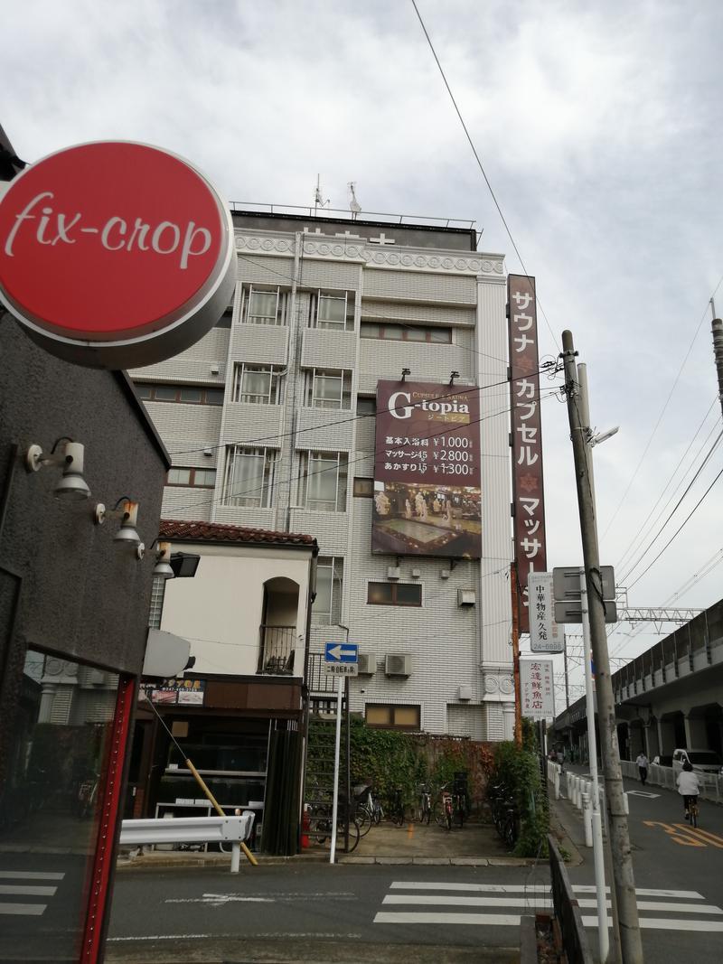 Ayato Kaibaraさんのカプセルホテル&サウナ ジートピアのサ活写真