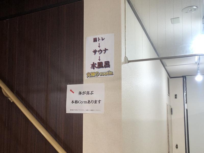 カプセルイン錦糸町 写真ギャラリー3