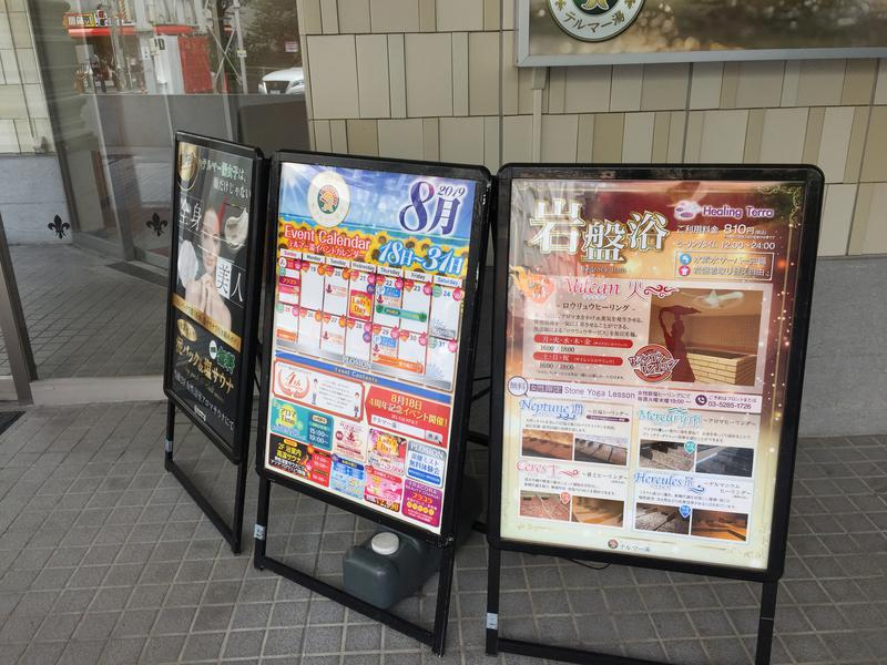 新宿天然温泉 テルマー湯 写真ギャラリー2