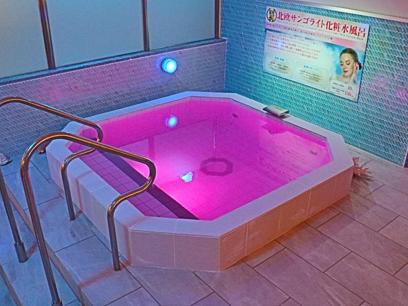 新宿天然温泉 テルマー湯 世界初!『サンゴライト化粧水風呂(女性)』