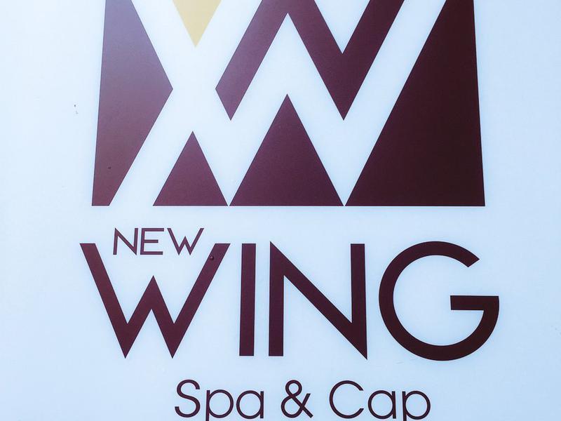 スパ&カプセル ニューウイング 写真ギャラリー3