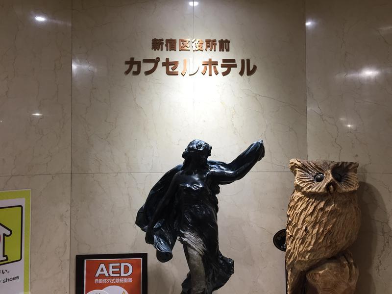 新宿区役所前カプセルホテル 写真ギャラリー6