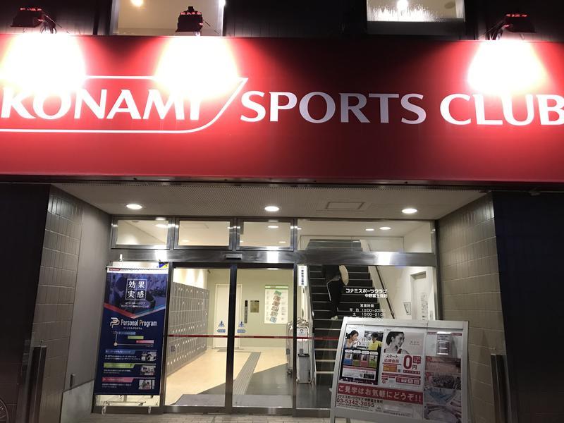 コナミスポーツクラブ 中野富士見町 写真
