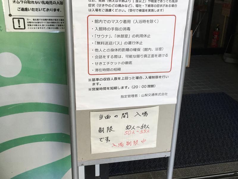 神明温泉志麻の湯 写真ギャラリー2