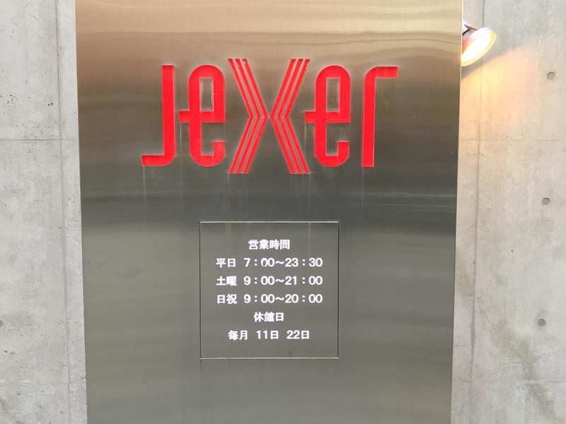 ジェクサー・フィットネス&スパ新宿 写真
