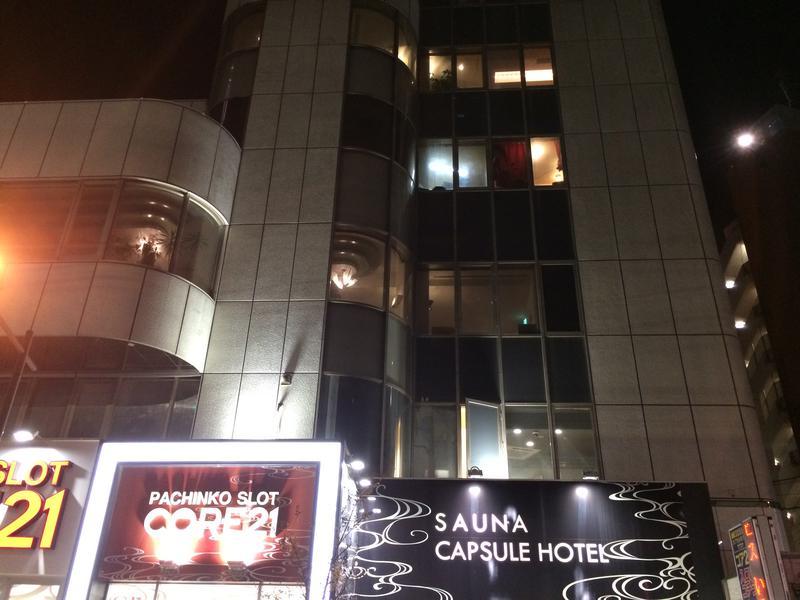 サウナカプセルホテル コア21 写真ギャラリー1