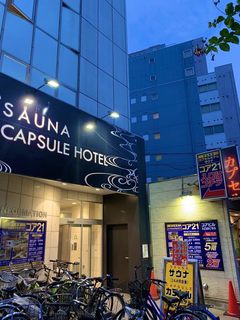 igaoさんのサウナカプセルホテル コア21のサ活写真