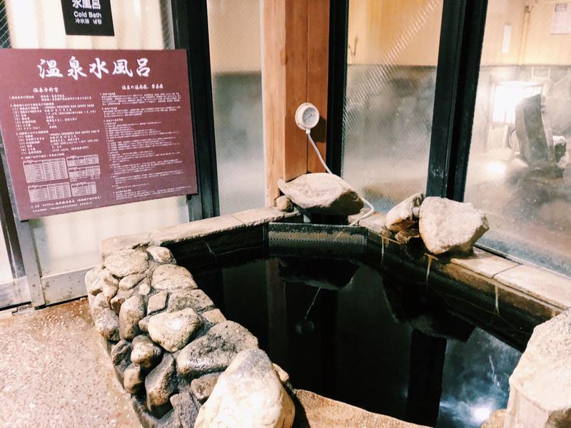 亀島川温泉 新川の湯 ドーミーイン東京八丁堀 写真ギャラリー2