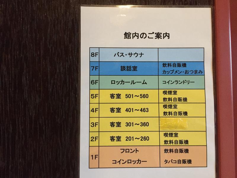 かぷせるイン赤坂 写真ギャラリー2