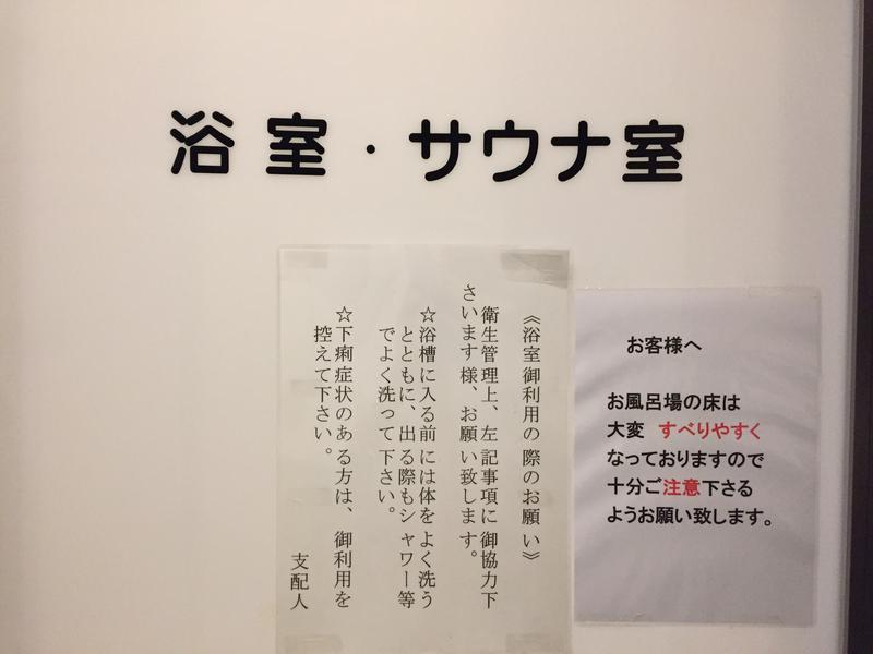 かぷせるイン赤坂 写真ギャラリー4