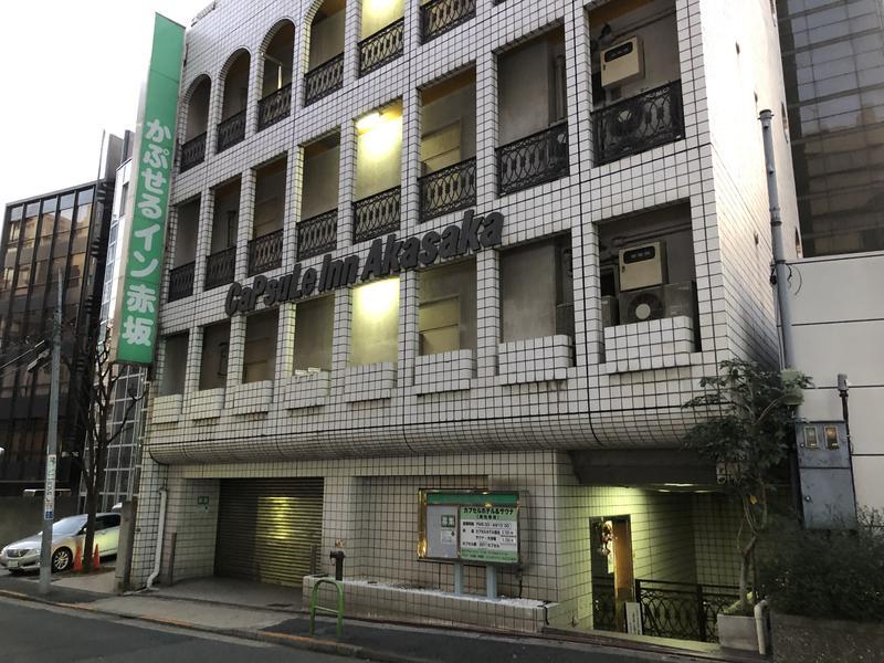 かぷせるイン赤坂 写真ギャラリー1