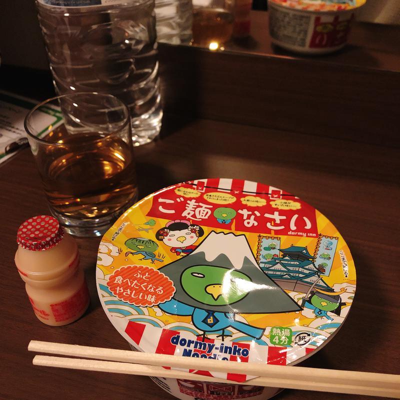 ちえさんのドーミーインPREMIUM渋谷神宮前のサ活写真