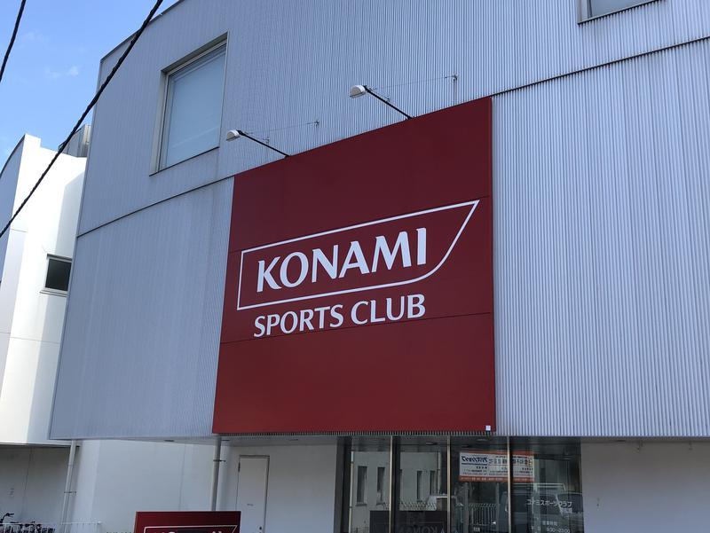コナミスポーツクラブ 東松原 写真
