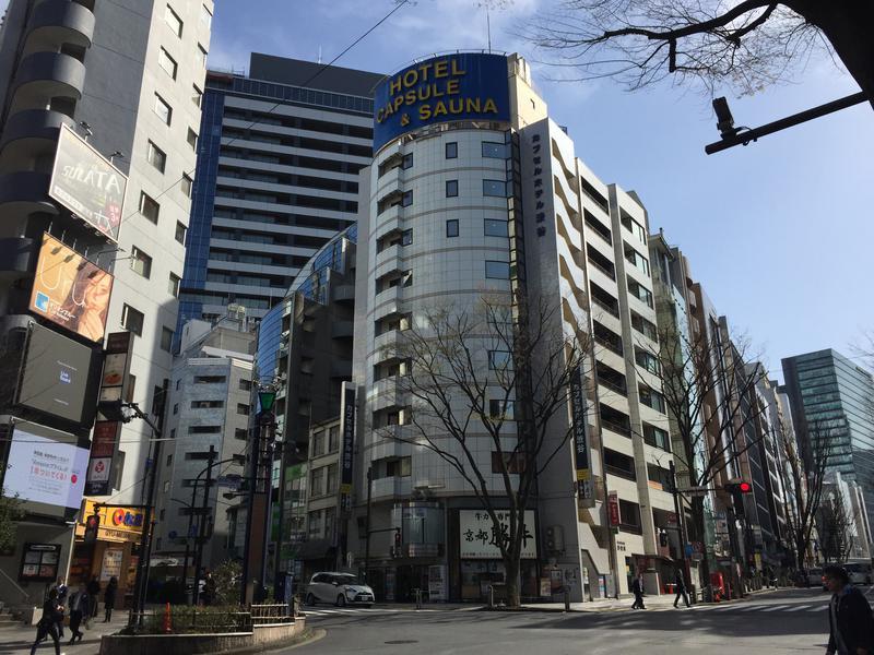 カプセルホテル渋谷 写真ギャラリー2
