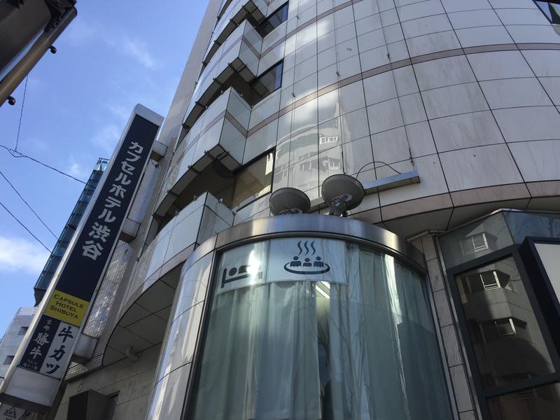 カプセルホテル渋谷 写真ギャラリー3