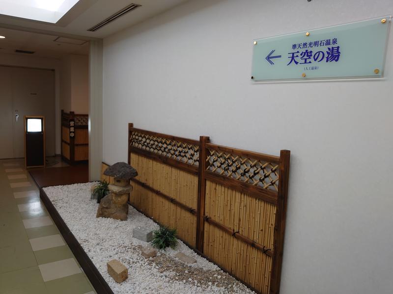 アジュール竹芝 天空の湯 エレベーターで18階 大浴場入口